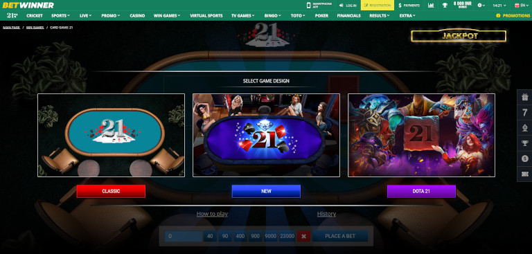Betwinner India 21 Feature